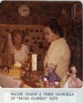 1978GrahamGranzella.jpg